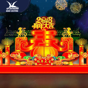 Nice Atmosphere Effect Park Decoration Lantern Festival Decoration By Silk