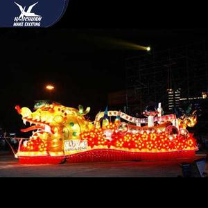 Attractive Animal Large Parade Floats Lantern Show