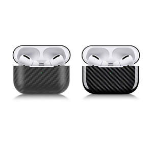High quality Custom OEM carbon fiber airPods pro case  manufacturer price