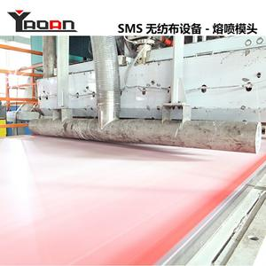 AF-2400 SMS Nonwoven Fabric Machine Production Line For Surgical Cloth