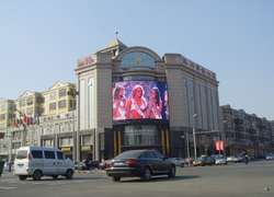 Outdoor LED Video Wall Display