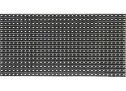 P10 outdoor white LED display module