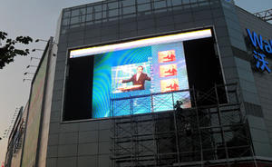 China P16 Outdoor Full Color Led Display supplier