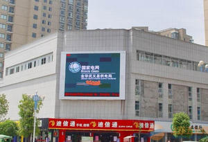 China P10 outdoor full color LED display supplier
