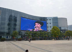 P25 outdoor full color LED display