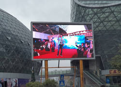 P16 outdoor SMD full color LED display