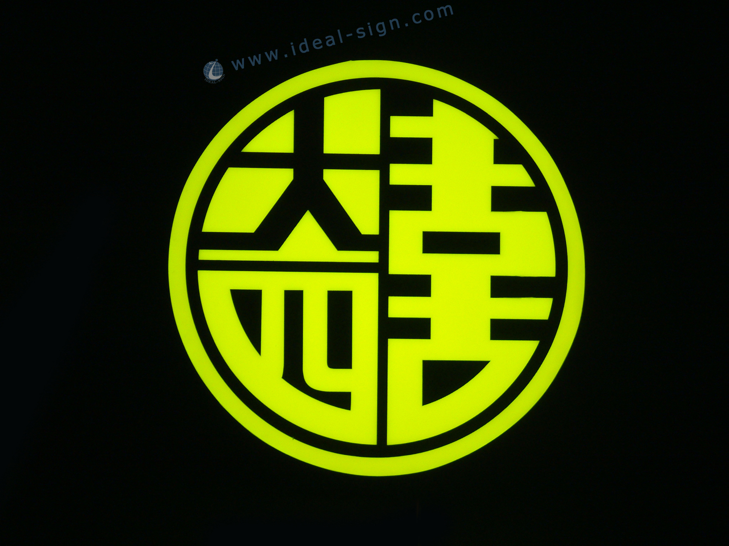 China Style LED Resin Sign