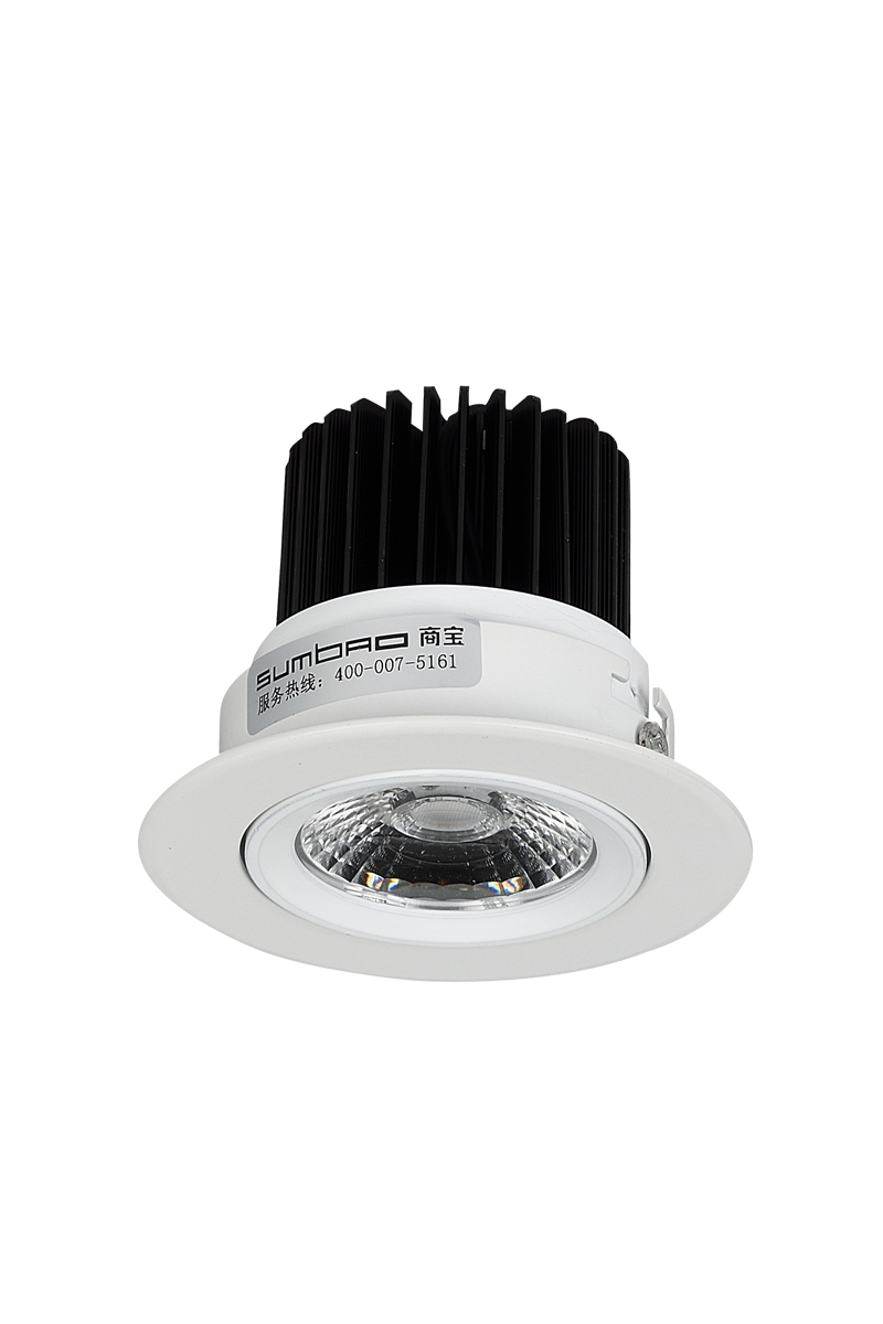 Dioda LED downlight ul Energy Star bañki cenowe Reflektor sufitowy