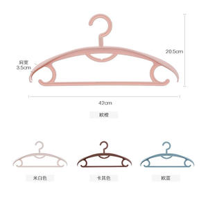 Colorful clear commercial plastic hangers rubber bra clothes skirt lingerie hanger plastic for swimwear(YJE)