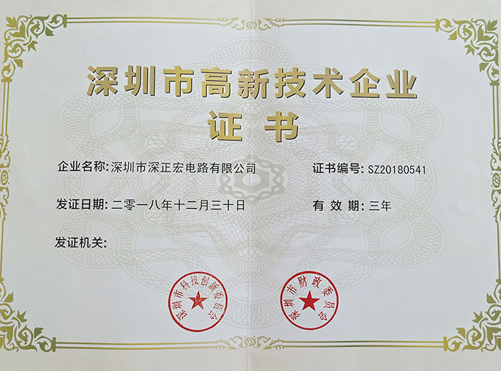 Certificat d'entreprise HI-TECH