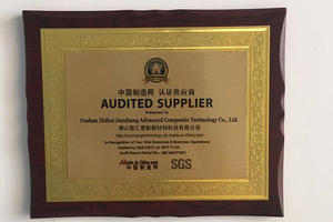China Manufacturing Certification Supplier