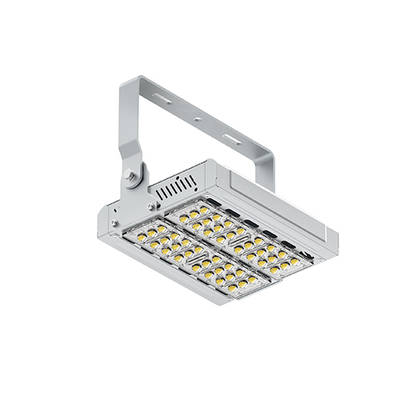 80W floodlights