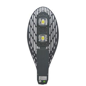 LED网球拍路灯120W