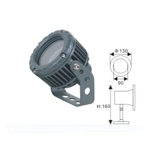 R130S projection lamp