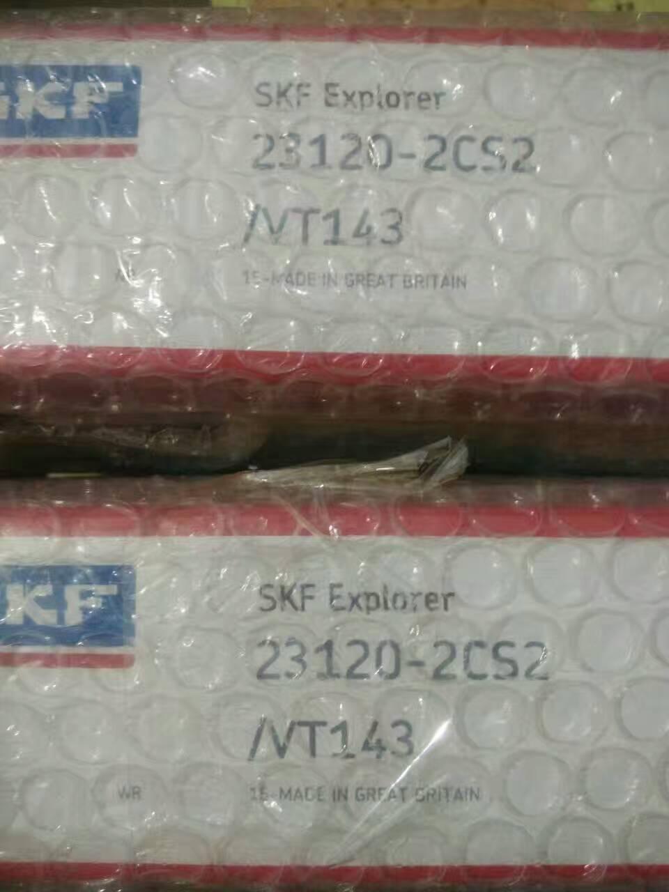 SKF23120-2CS2/VT143