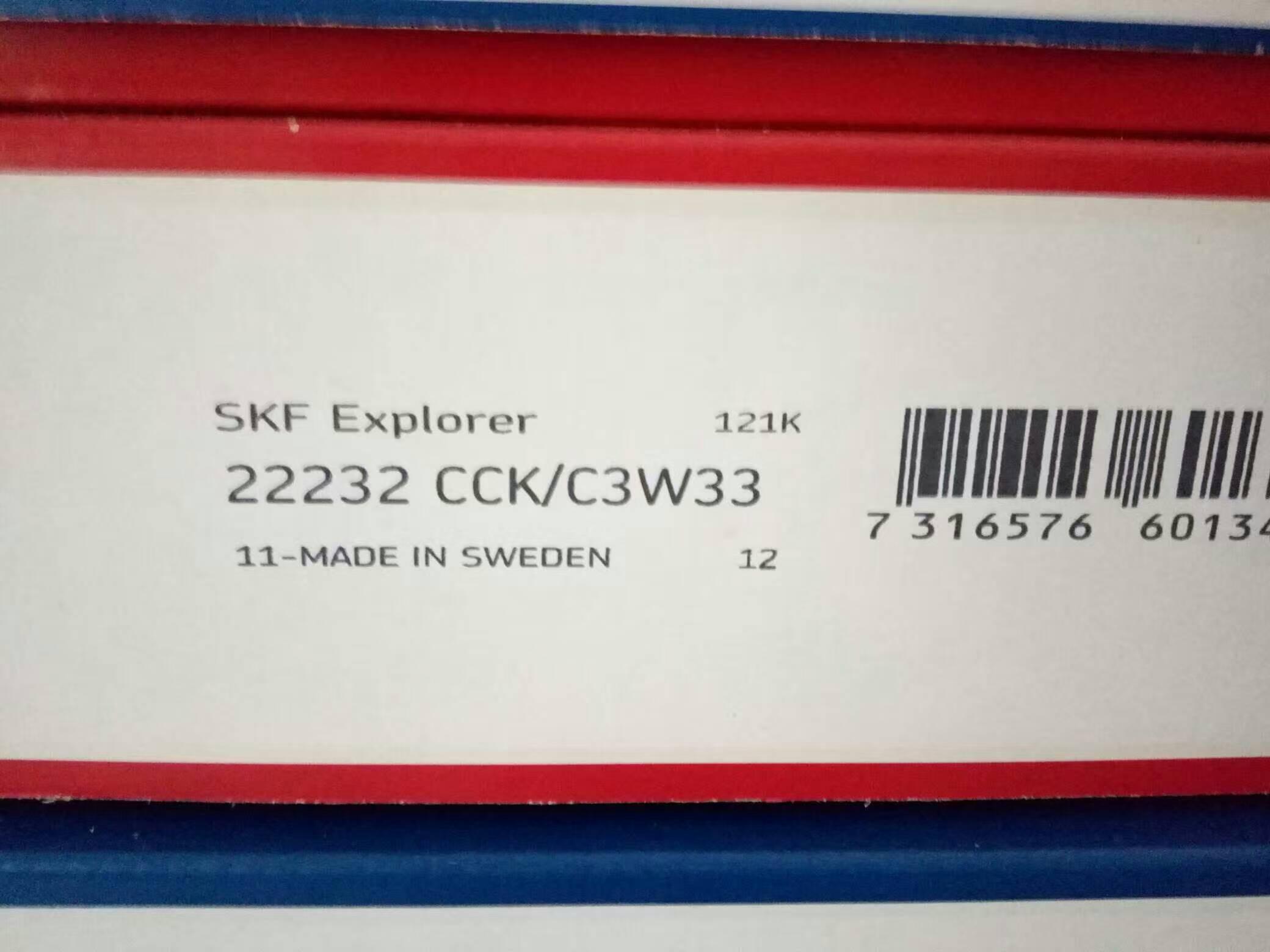 22232CCK/C3W33