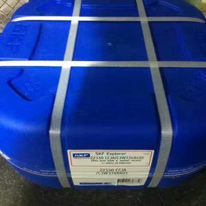 SKF22330CCJA/C3W33VA405,spherical roller bearings 22330CCJA/C3W33VA405, Self-aligning roller bearings
