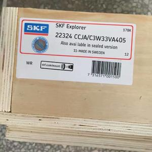 SKF22324CCJA/C3W33VA405,spherical roller bearings 22324CCJA/C3W33VA405, Self-aligning roller bearings