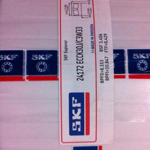 SKF24172CCK30J/C3W33,spherical roller bearings