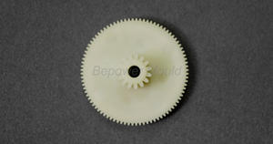 Injection Molding For Plastic Gears