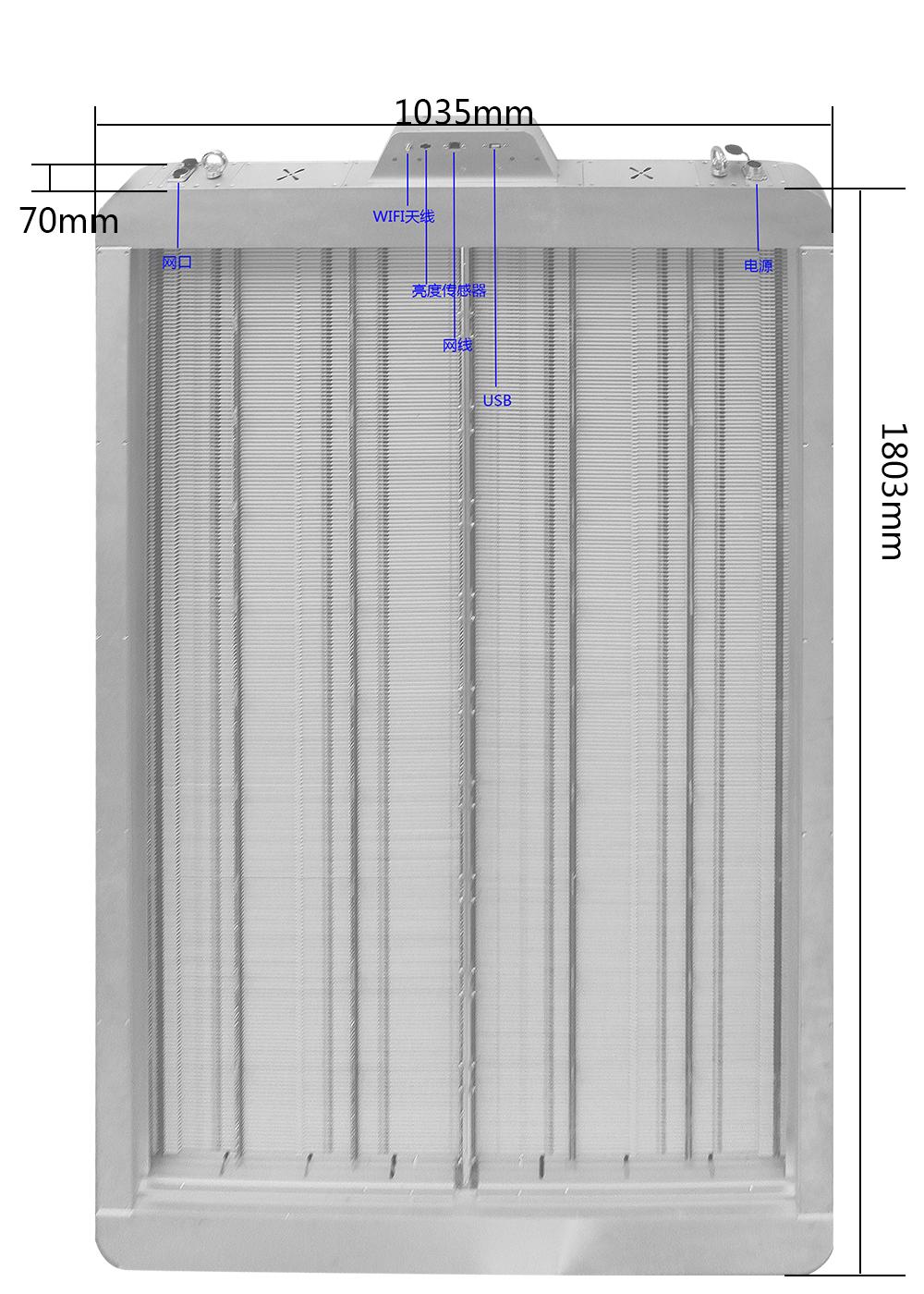 transparent led display TB series