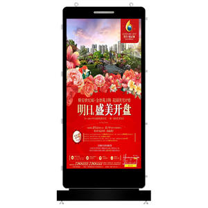 85'P5 LED AD Player manufacturer