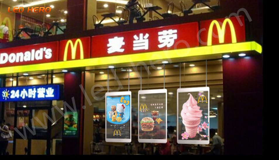 TB P7.5 transparent led display in Hebei Baoding McDonald