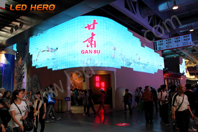 P16 flexible led display in Gansu Railway Station