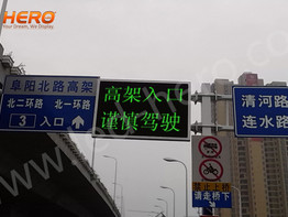 P10 LED Traffic Sign in Hefei