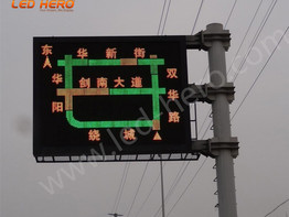 P10 LED Traffic Sign in Shanghai