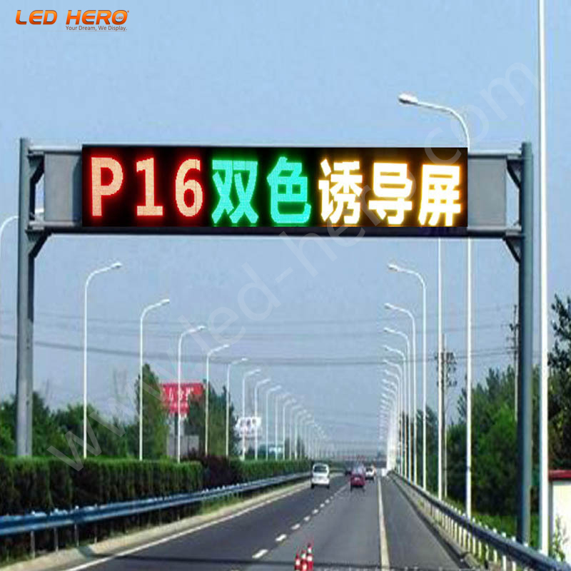 P16 LED Traffic Sign in Shanghai