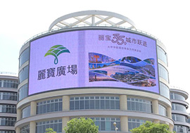 Transparente Outdoor Mesh LED Display Cases