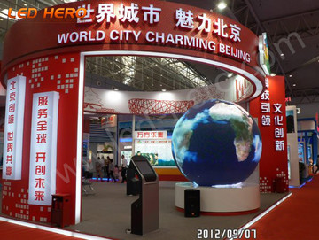 P7.62 flexible led display in Urumqi