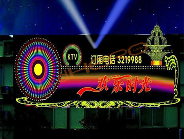 P20 LED Mesh Display in Chongqing KTV