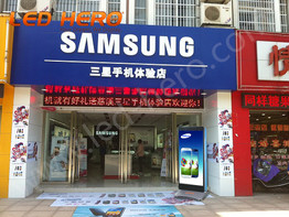 85 inch LED AD Player in Hunan
