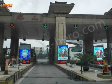 Outdoor LED AD Player in Sichuan