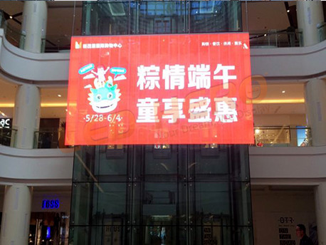 TR transparent led display screen in Xinjiang
