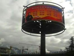 Cleansing an Outdoor LED Display