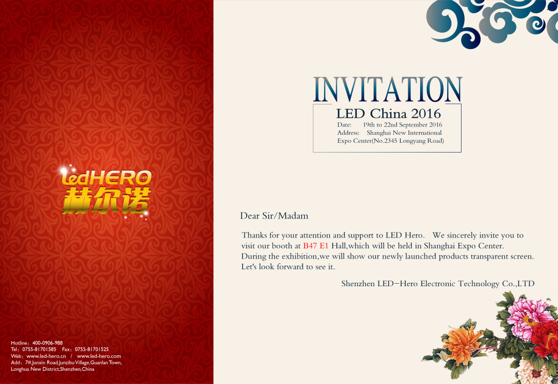 See you in LED China 2016 in Shanghai