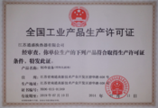 production admission certificate