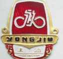 Custom emboss metal logo plate for bike