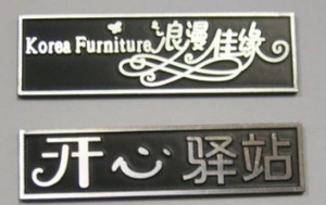 OEM stainless steel decoration sign plate