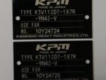 laser engraved dog tags