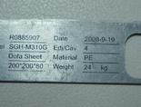 aluminum equipment tags
