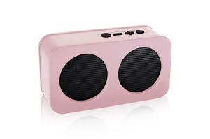 EPS142--China Manufacturer Cheap Low Cost Mini Portable And Wireless Wireless Bluetooth Speaker For Gift