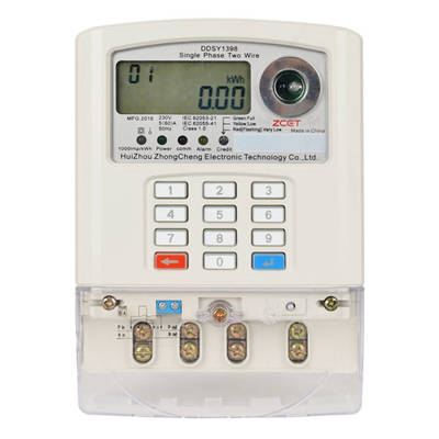 Single-phase Keypad Prepaid Energy Meter DDSY1398