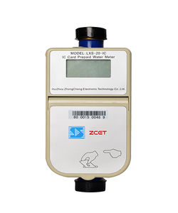 IC Card Prepaid Water Meter LXS-20-IC