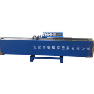 Butyl sealant extruder machine and equipment
