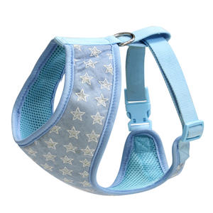 Adjustable Harness Is Easy To Adjust The Length To Make Your Dog Wear Comfortable