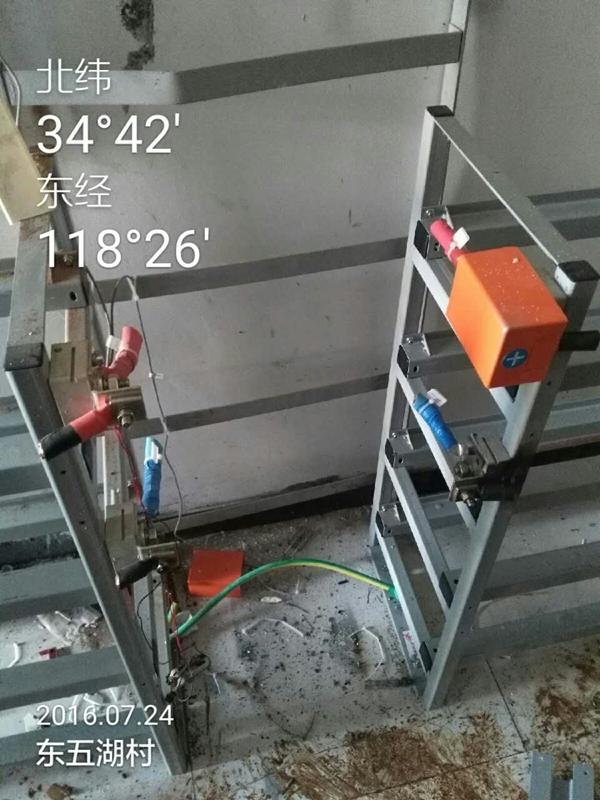 12v lead acid battery